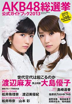 image_guidebook.png